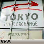 Производственный PMI Японии замедлился в октябре